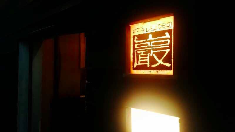f:id:yuuuuuriii:20170719220729p:plain