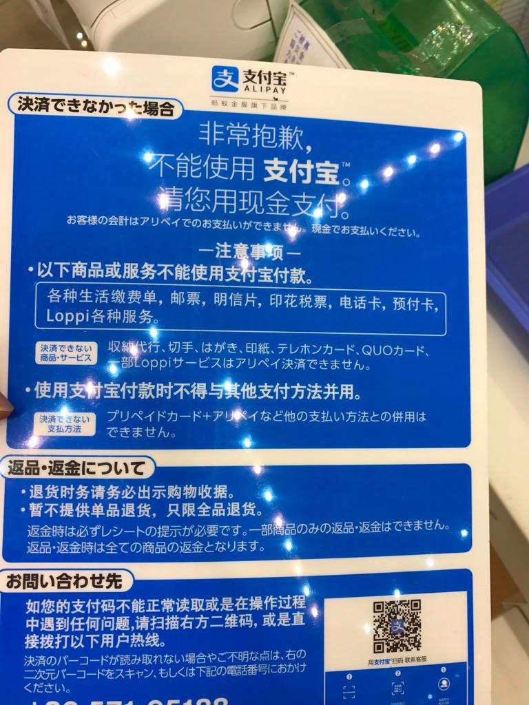 f:id:yuuuuuriii:20170727234405p:plain