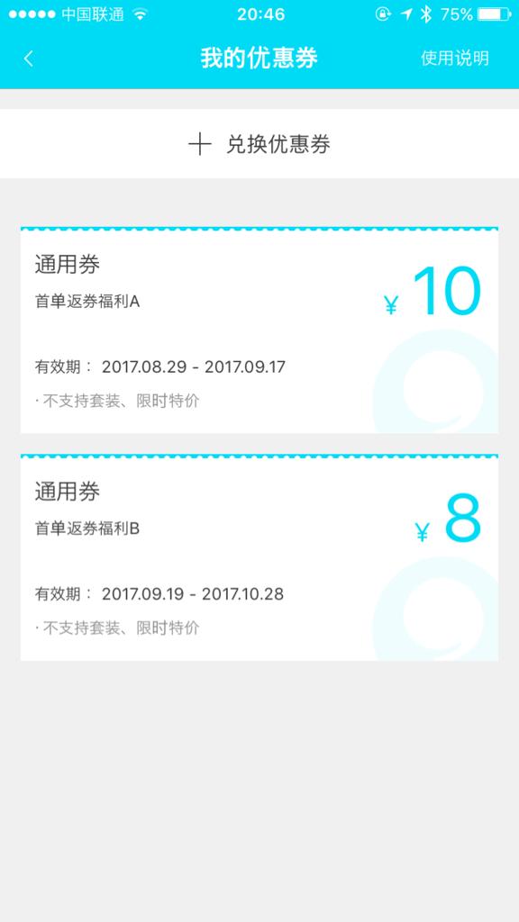 f:id:yuuuuuriii:20170829221528p:plain