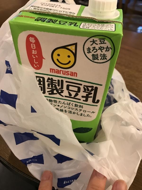 f:id:yuuuuuriii:20170830134834j:plain