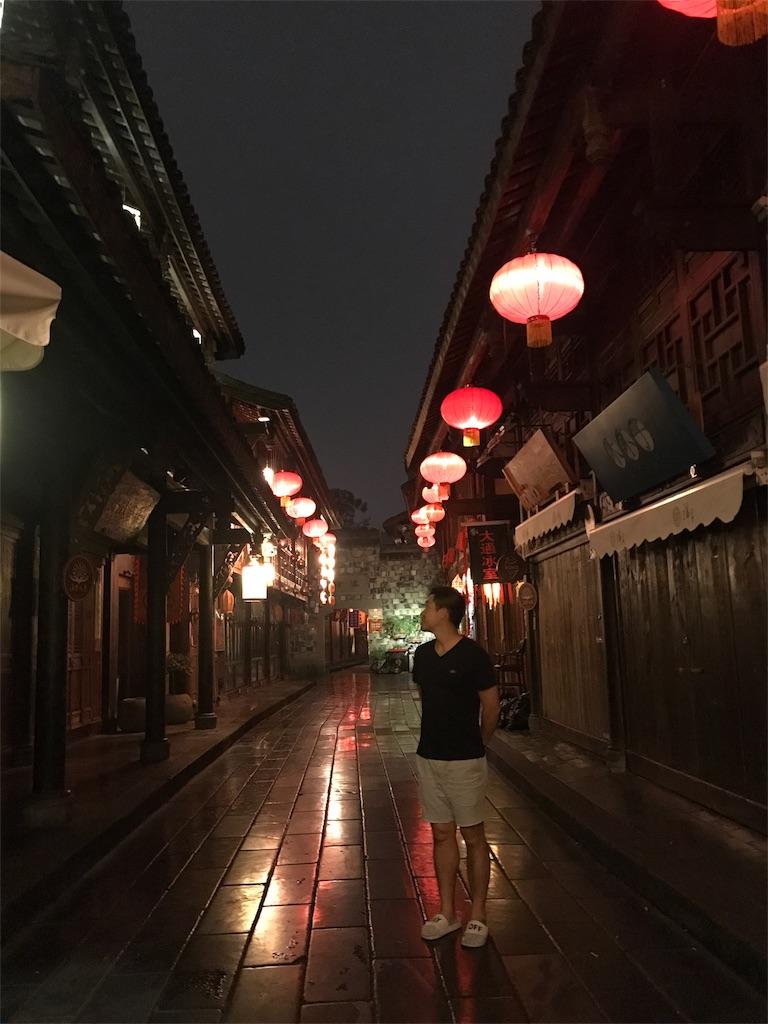 f:id:yuuuuuriii:20171001215448j:image