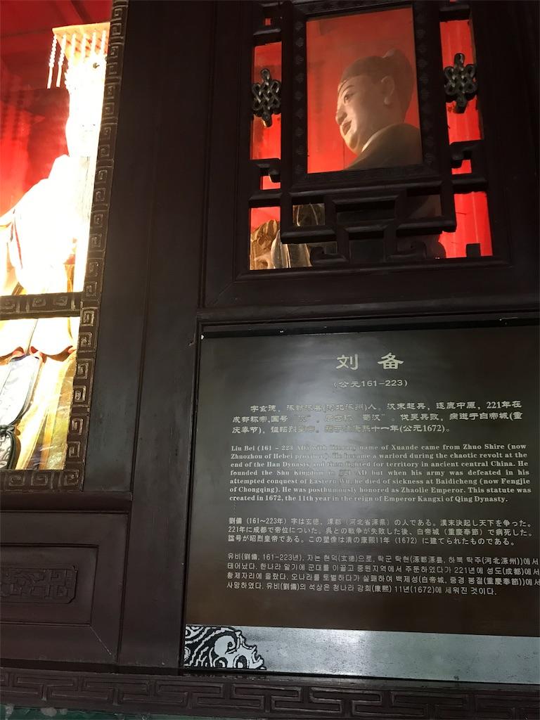 f:id:yuuuuuriii:20171001220149j:image