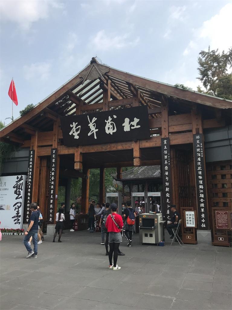 f:id:yuuuuuriii:20171001221704j:image