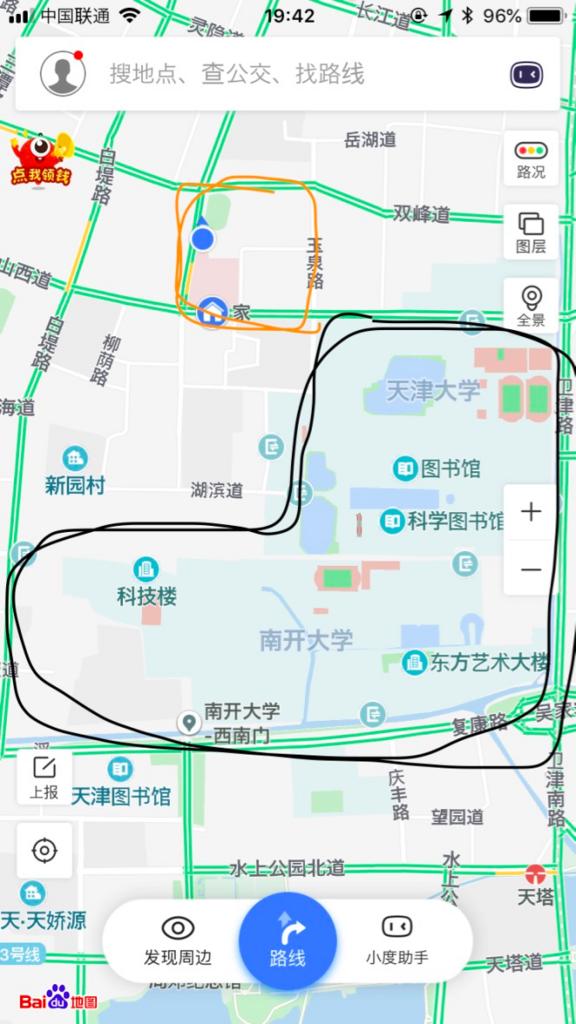 f:id:yuuuuuriii:20180407204904p:plain