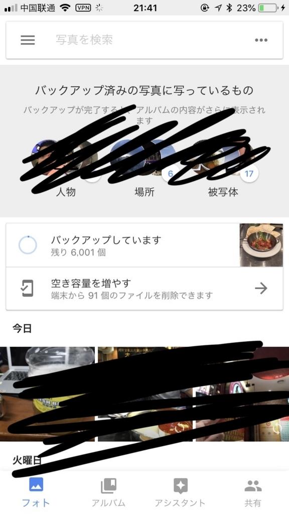 f:id:yuuuuuriii:20180412224400j:plain