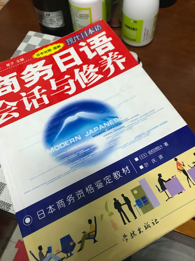 f:id:yuuuuuriii:20180414223101p:plain