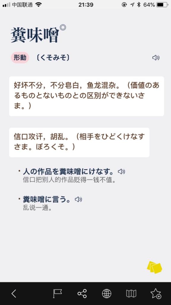 f:id:yuuuuuriii:20180417224547p:plain