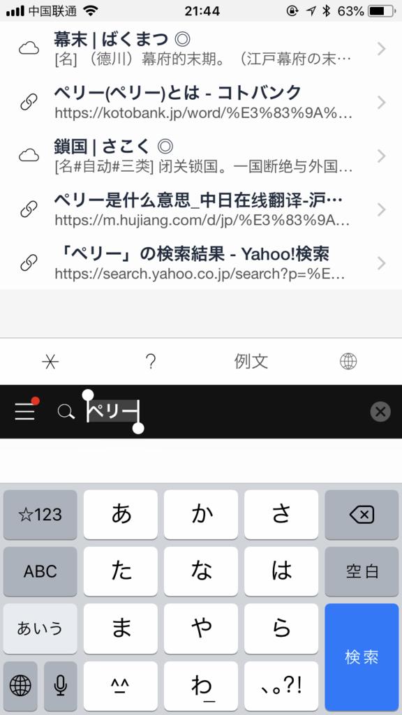 f:id:yuuuuuriii:20180417224930p:plain
