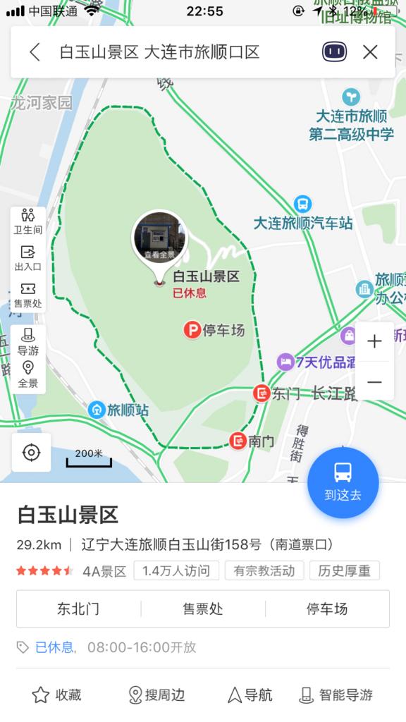 f:id:yuuuuuriii:20180518235650j:plain