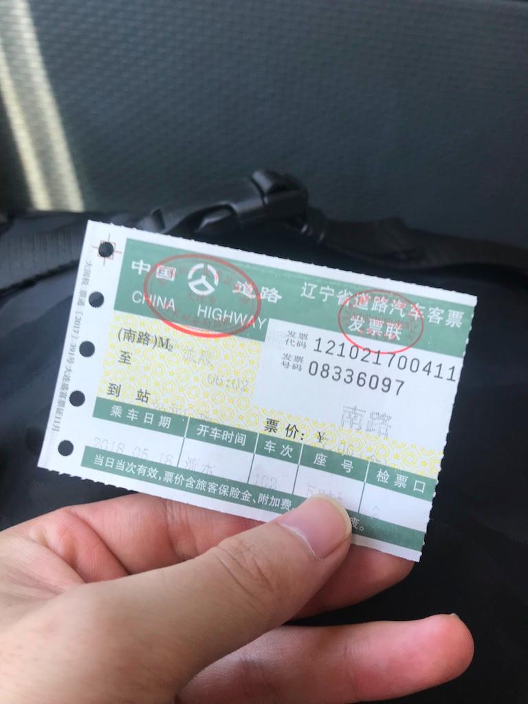f:id:yuuuuuriii:20180519002940p:plain