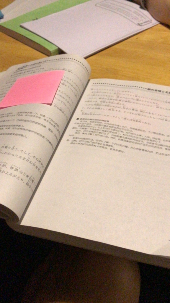 f:id:yuuuuuriii:20180529235109j:plain