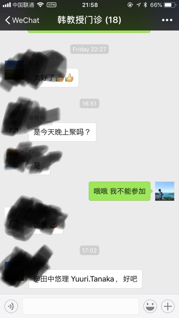 f:id:yuuuuuriii:20180603230010j:plain
