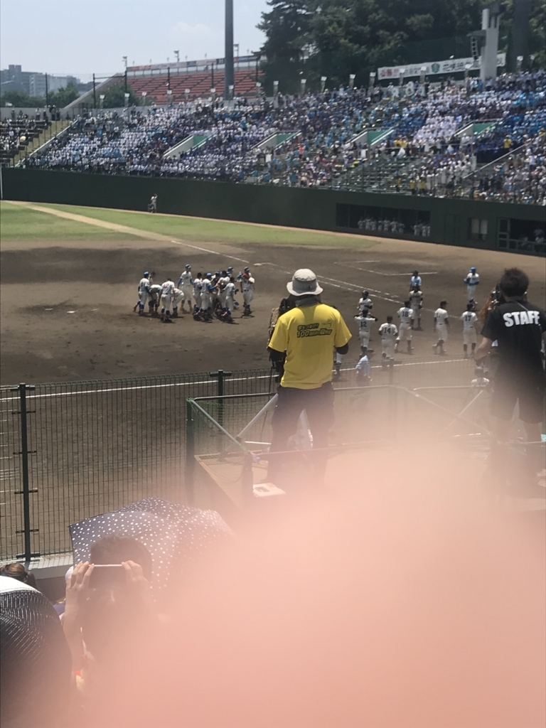 f:id:yuuuuuriii:20180724204358j:plain