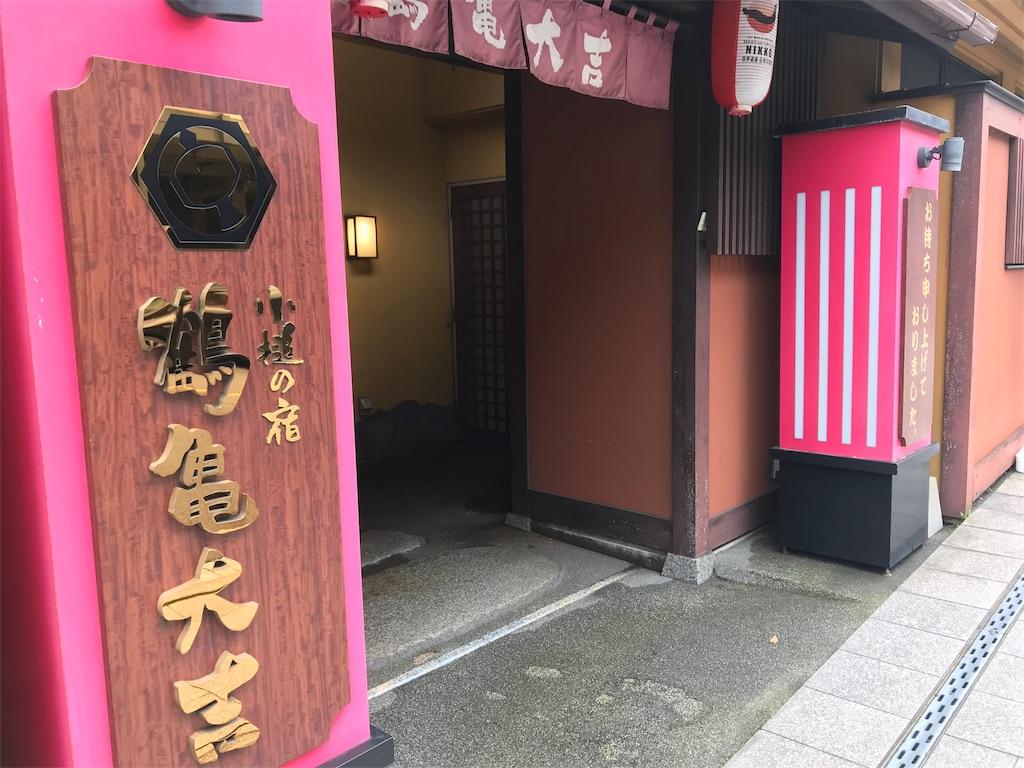 f:id:yuuuuuriii:20181006211839j:image