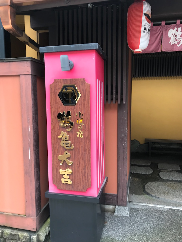 f:id:yuuuuuriii:20181006213634j:image