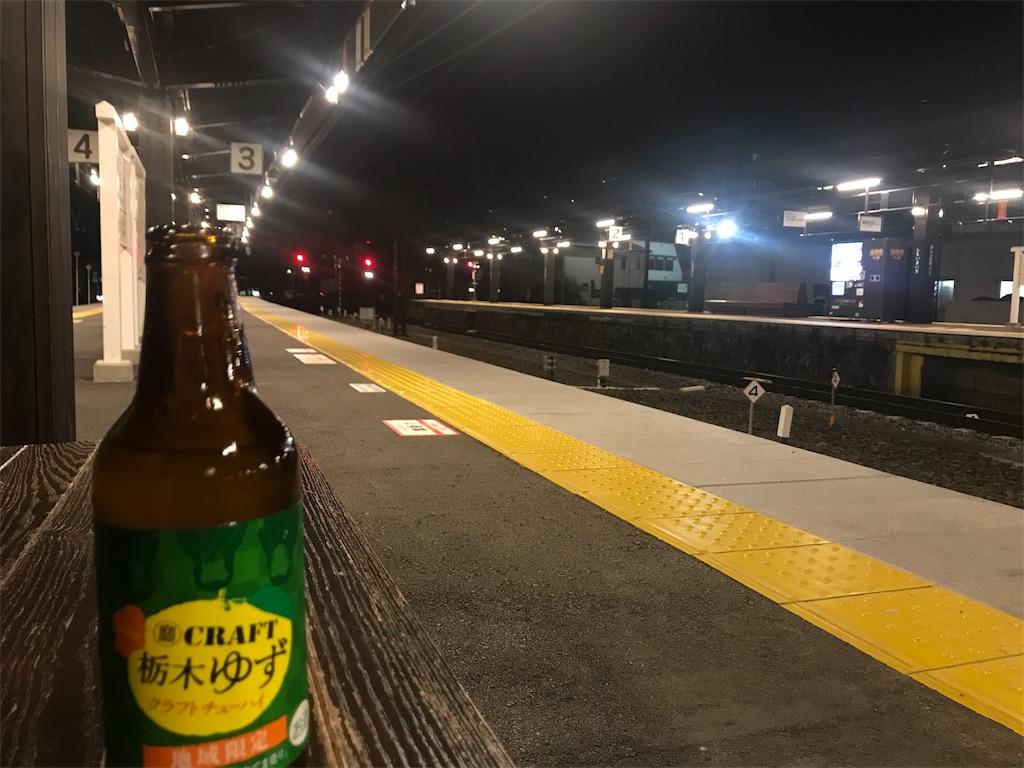 f:id:yuuuuuriii:20181006215646j:image