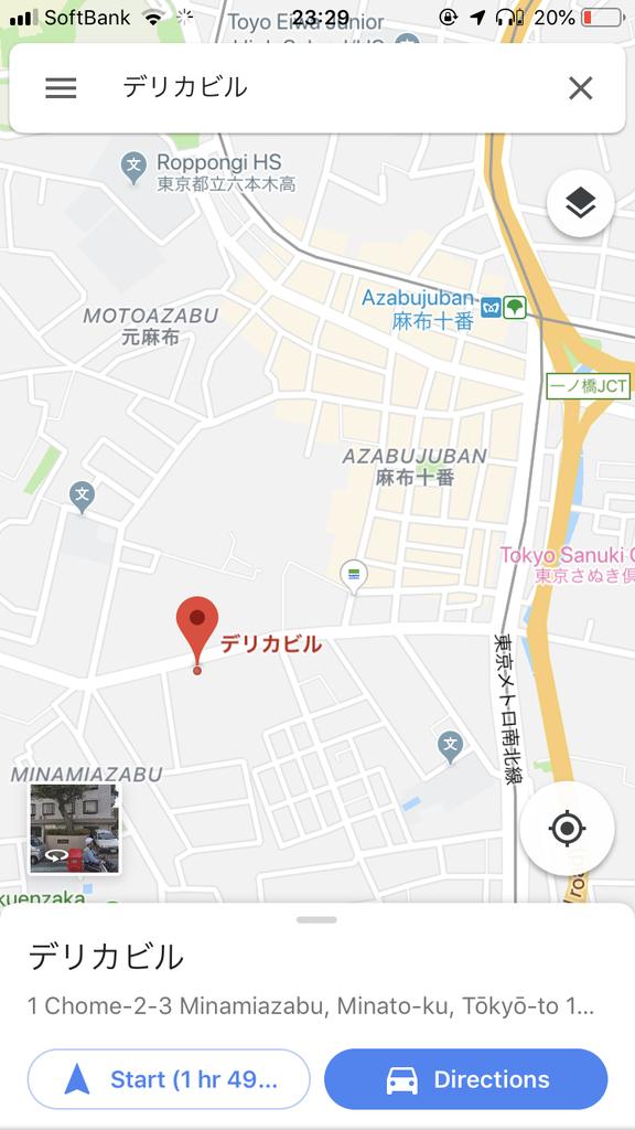 f:id:yuuuuuriii:20181019232927j:plain