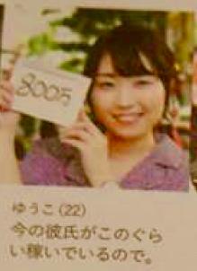 f:id:yuuuuuriii:20181023225148p:plain