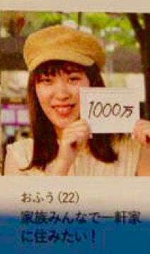 f:id:yuuuuuriii:20181023230752p:plain
