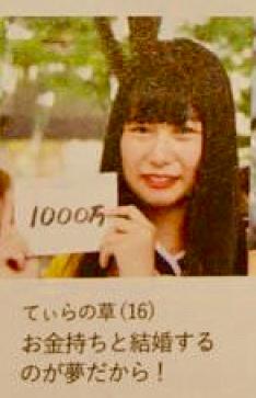 f:id:yuuuuuriii:20181023230927p:plain
