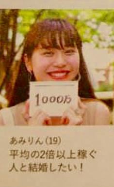 f:id:yuuuuuriii:20181023231206p:plain
