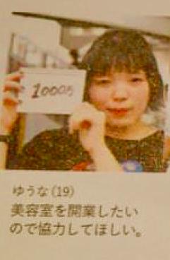 f:id:yuuuuuriii:20181023231419p:plain