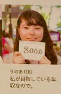 f:id:yuuuuuriii:20181023231738p:plain