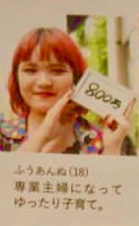 f:id:yuuuuuriii:20181023231912p:plain