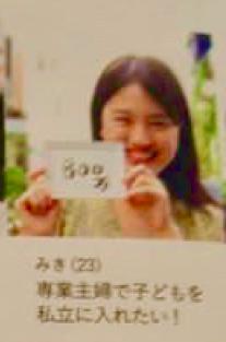 f:id:yuuuuuriii:20181023232359p:plain
