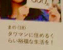f:id:yuuuuuriii:20181023232505p:plain