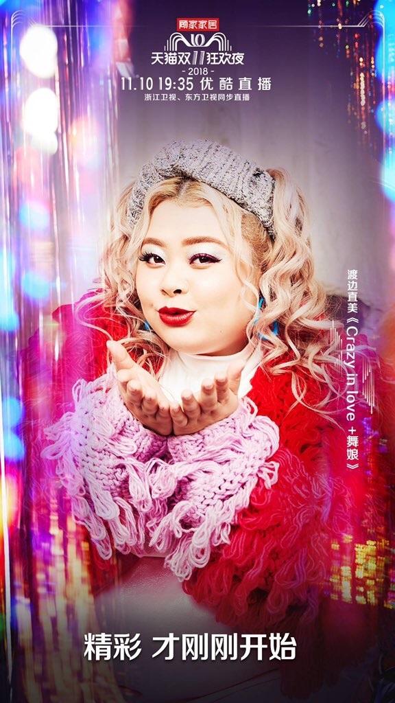 f:id:yuuuuuriii:20181111235510j:image