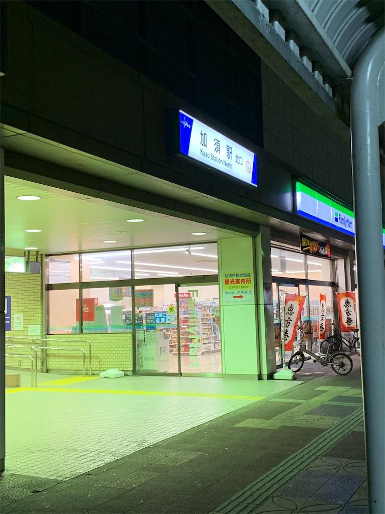 f:id:yuuuuuriii:20190114003645j:image
