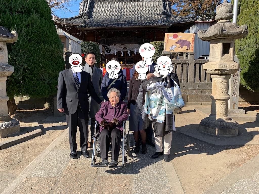 f:id:yuuuuuriii:20190114214936j:image