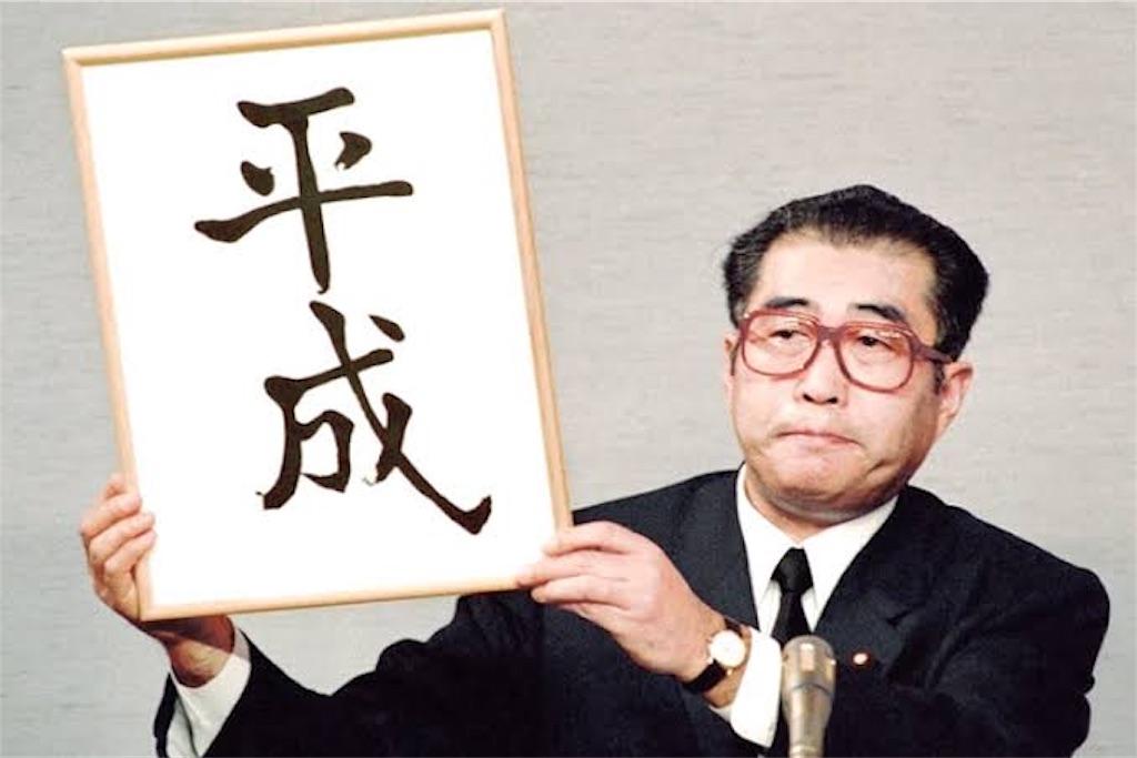 f:id:yuuuuuriii:20190115215338j:image
