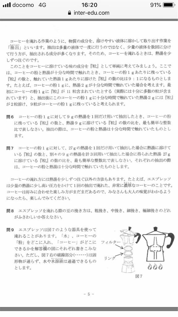 f:id:yuuuuuriii:20190206141802j:image