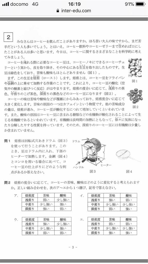 f:id:yuuuuuriii:20190206141812j:image