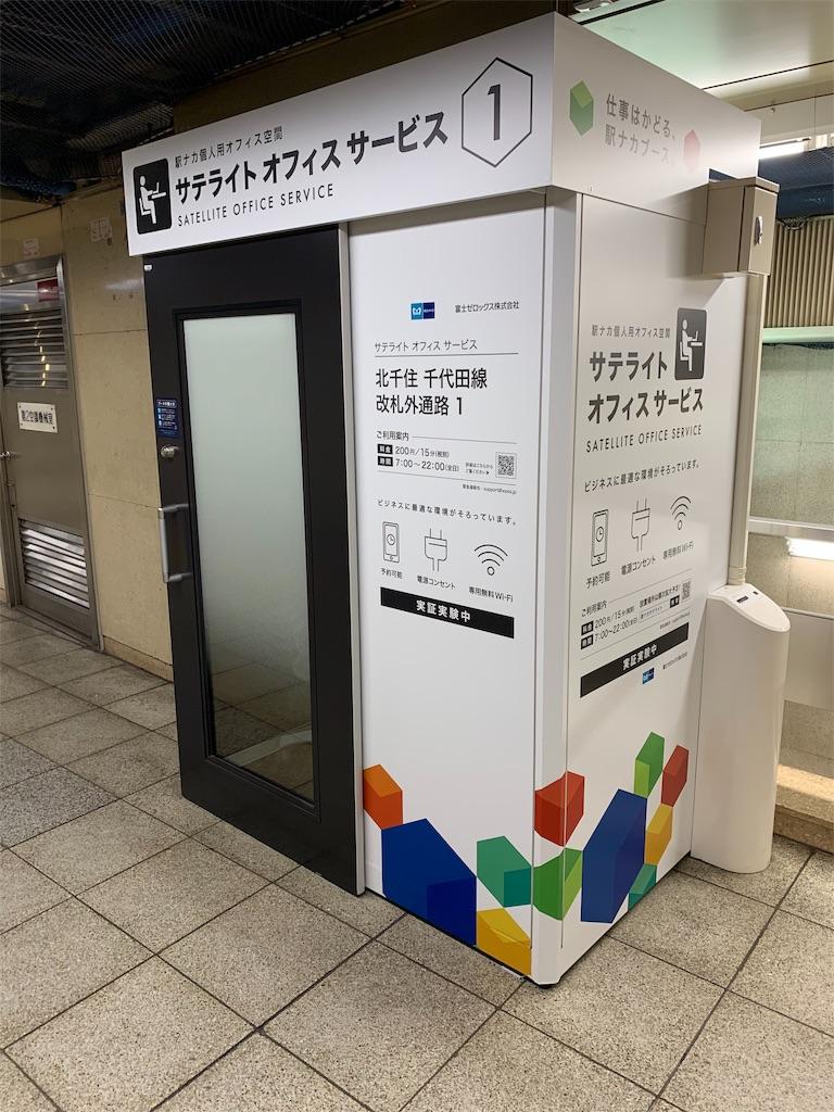 f:id:yuuuuuriii:20190325203806j:image