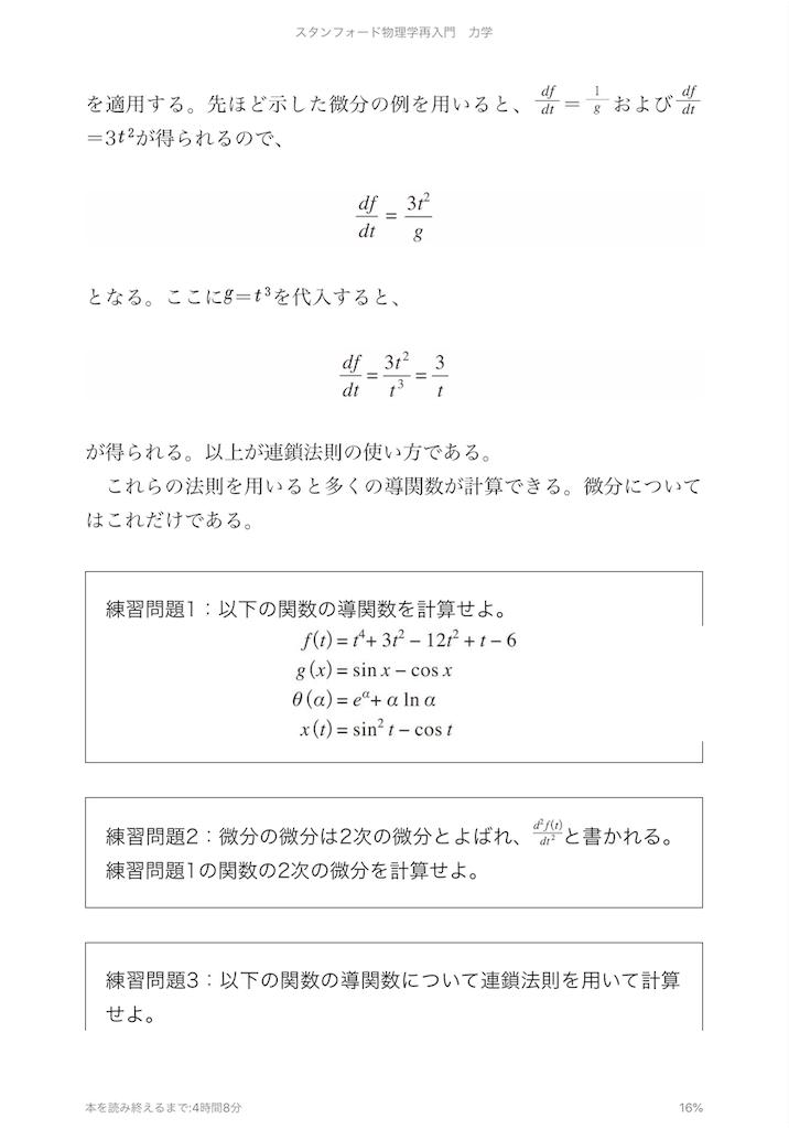 f:id:yuuuuuriii:20190408231803p:image