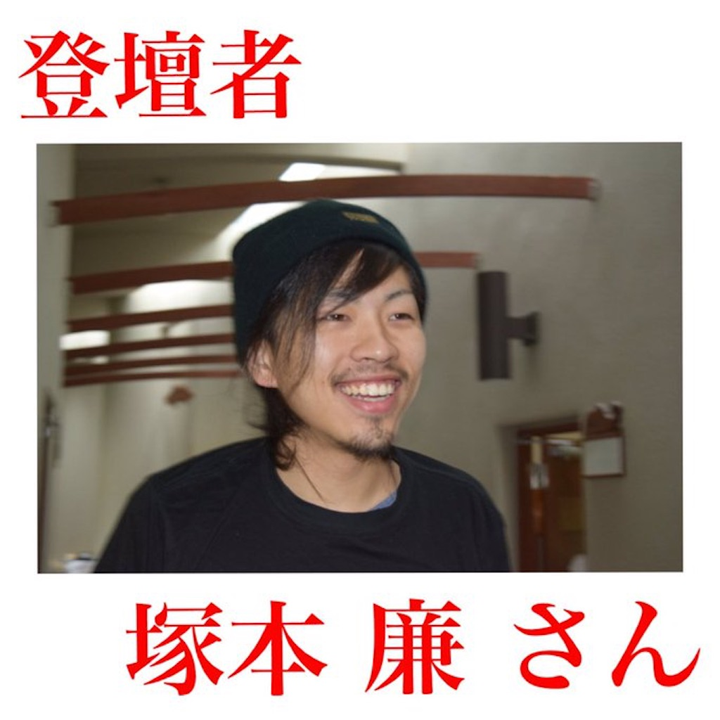 f:id:yuuuuuriii:20190427224218j:image