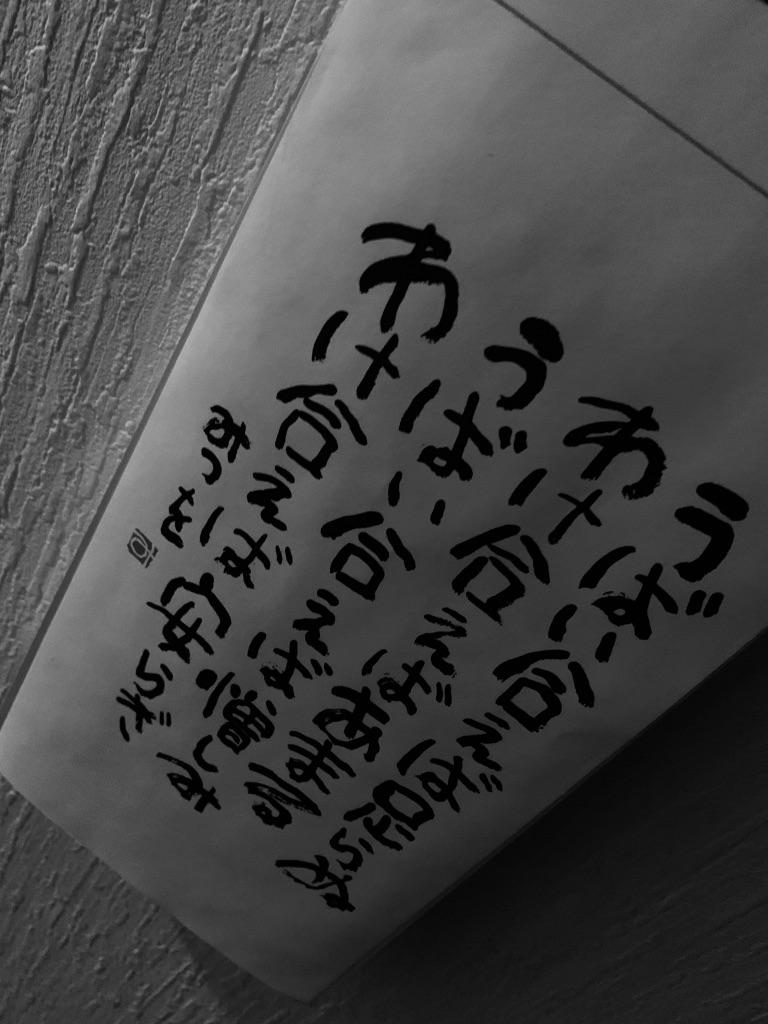 f:id:yuuuuuriii:20190430215533p:plain