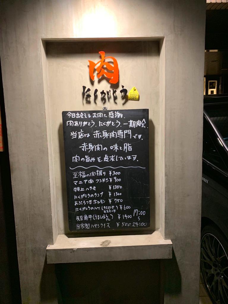 f:id:yuuuuuriii:20190612152032p:plain