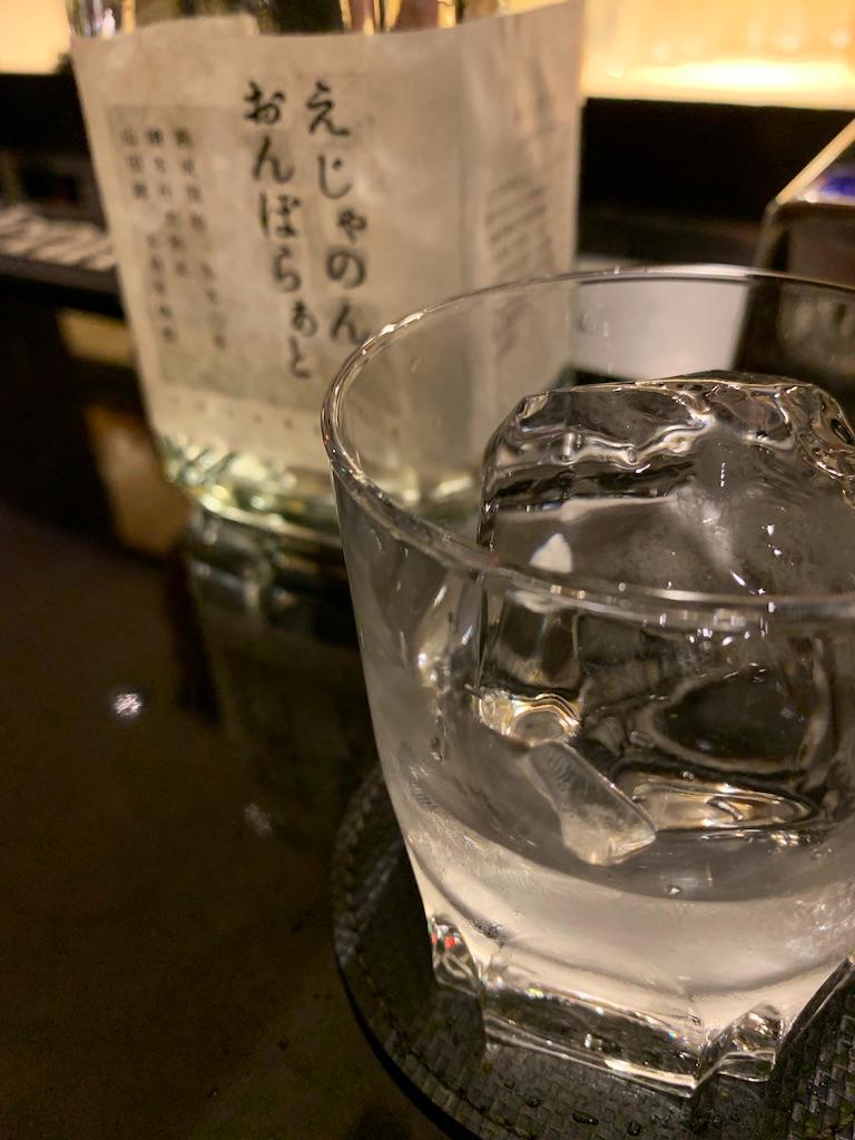 f:id:yuuuuuriii:20190612215223p:plain