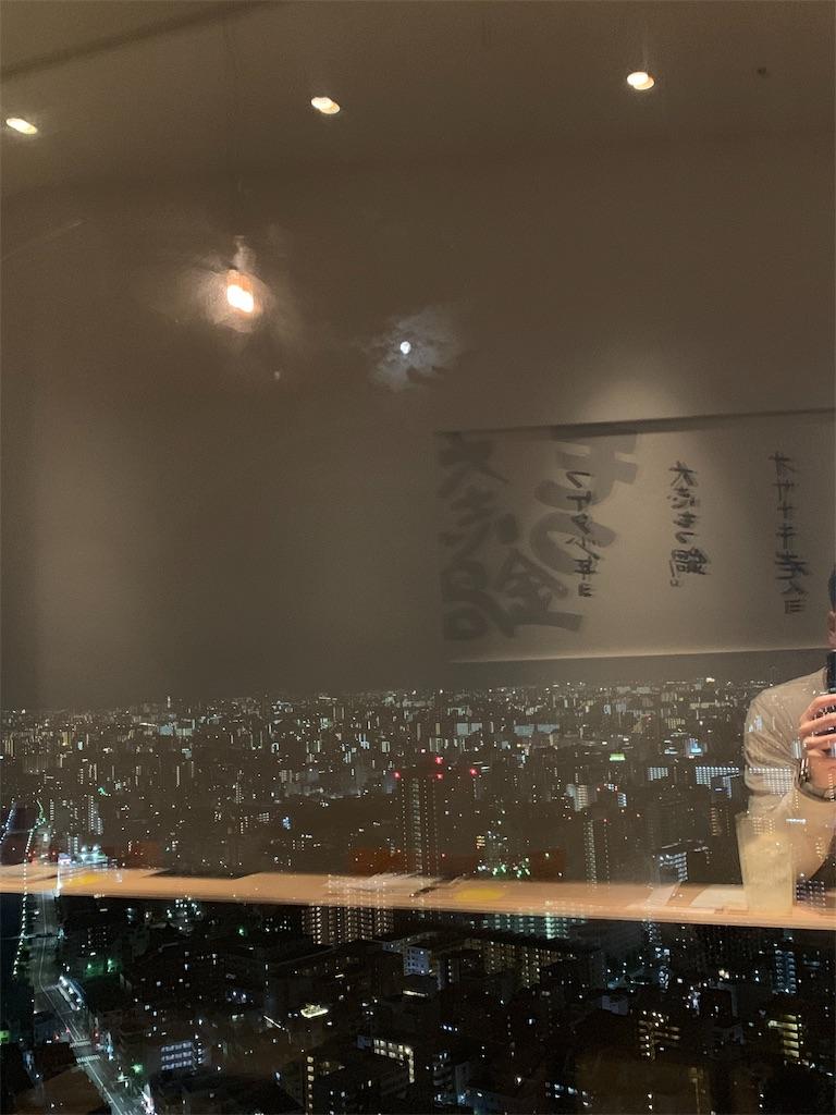 f:id:yuuuuuriii:20190717225822j:image