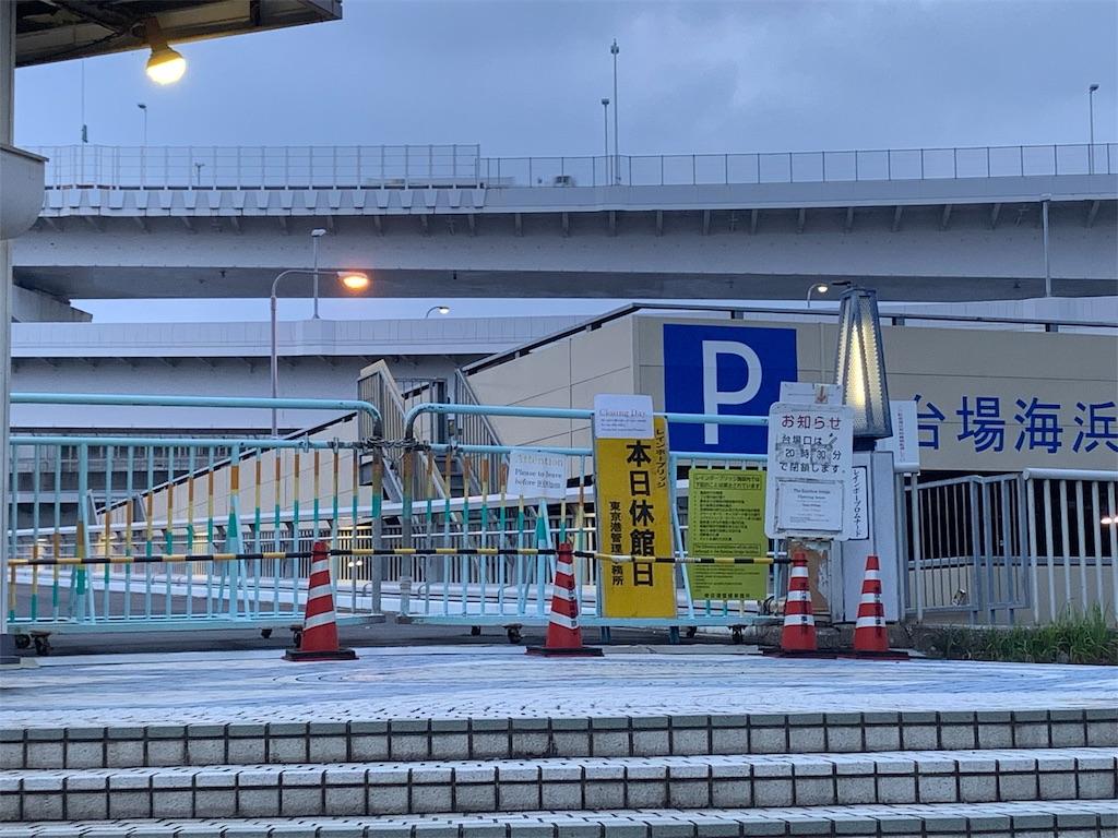 f:id:yuuuuuriii:20190819225942j:image