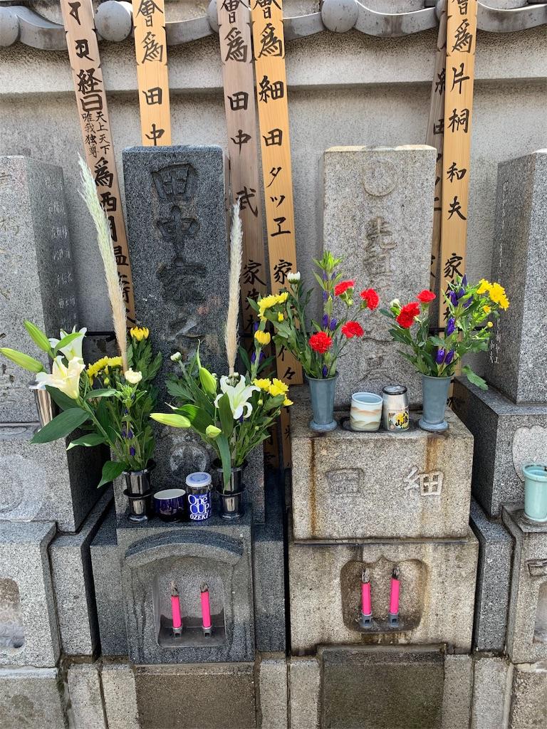 f:id:yuuuuuriii:20190819231918j:image