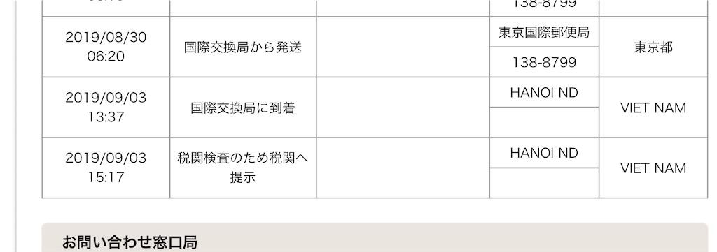 f:id:yuuuuuriii:20190910221458j:image