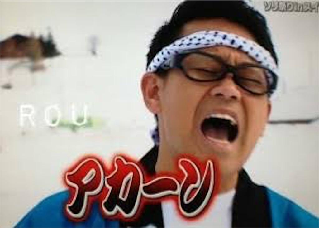 f:id:yuuuuuriii:20190922192727j:image