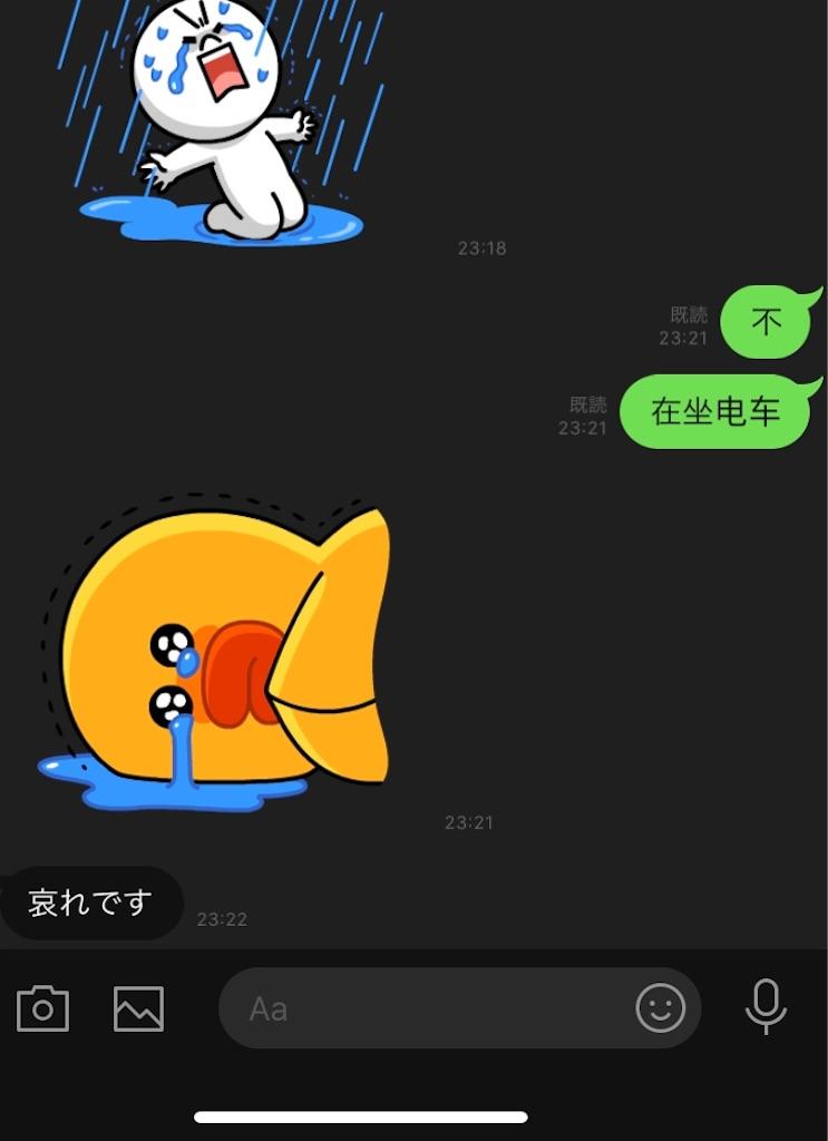 f:id:yuuuuuriii:20200109235111j:image