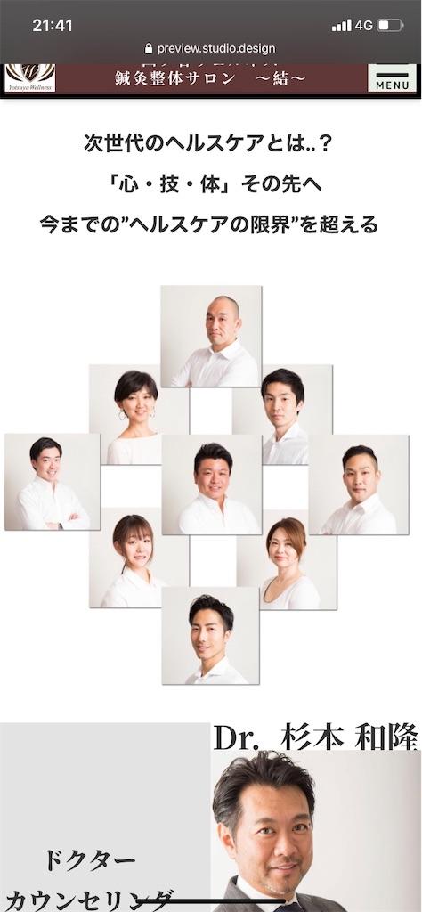 f:id:yuuuuuriii:20200204215707j:image