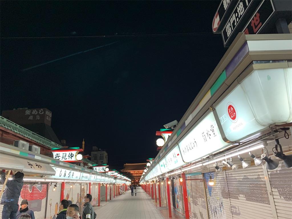 f:id:yuuuuuriii:20200227235924j:image